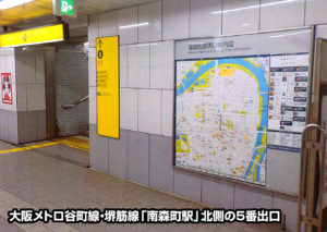 阪メトロ谷町線・堺筋線「南森町駅」北側の5番出口